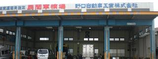 強み1:市内最大級の工場設備